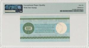 PEWEX 1 cent 1979 - duży - HL