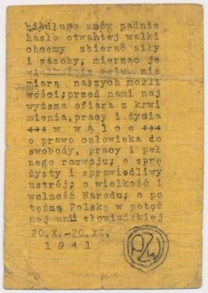 Związek Polaków w Niemczech - Na walkę z wrogiem, 25 złotych 1941
