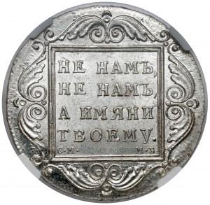 Rosja, Paweł I, Rubel 1798 МБ - PIĘKNY