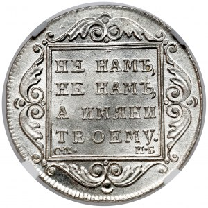 Rosja, Paweł I, Połtina 1799 МБ - PIĘKNA