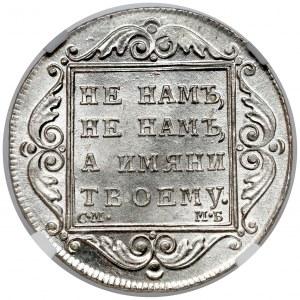 Russia, Paul I, Poltina 1799 МБ