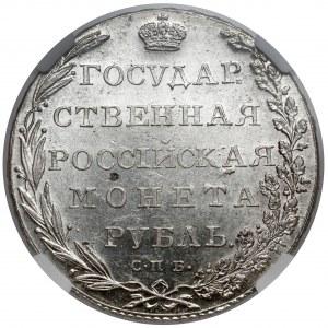 Rosja, Aleksander I, Rubel 1802 AИ, Petersburg - piękny