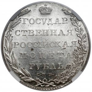 Russia, Alexander I, Rouble 1802 AИ, Petersburg