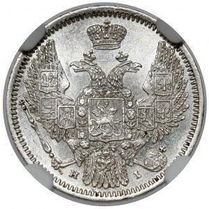 Rosja, Mikołaj I, 10 kopiejek 1848 HI, Petersburg