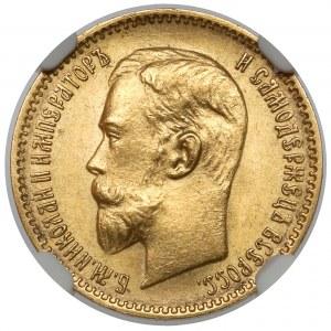 Rosja, Mikołaj II, 5 rubli 1910 EB