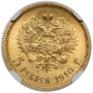 Russia, Nicholas II, 5 rouble 1910 EB, Petersburg