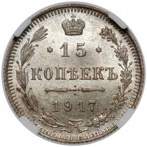 Rosja, Mikołaj II, 15 kopiejek 1917 BC, Petersburg - rzadkie