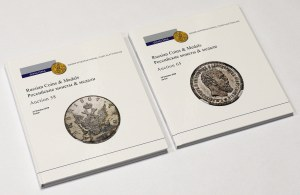 Katalog aukcyjny SINCONA - rosyjskie monety i medale (2szt)