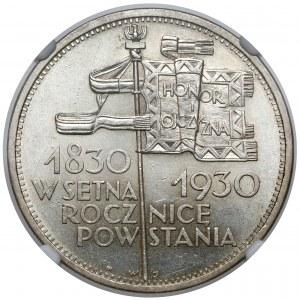 Sztandar 5 złotych 1930 - menniczy
