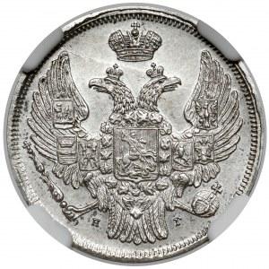 15 kopiejek = 1 złoty 1832 HГ, Petersburg - RZADKIE