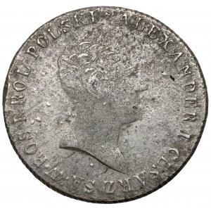 2 złote polskie 1816 IB