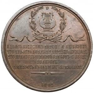 Rosja, Aleksander II, Medal 1862 - 25 rocznica śmierci Aleksandra Puszkina