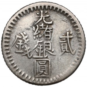 China, Sinkiang Province, 2 Mithqual 1894