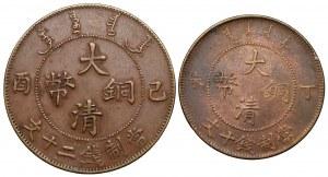 China, China Empire, 20 and 10 cash, lot (2pcs)