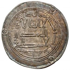 Umajjadzi, Hišām ibn 'Abd al-Malik (105-125=724-743), Wāsiṭ, AH 117 (AD 735/736), Dirham