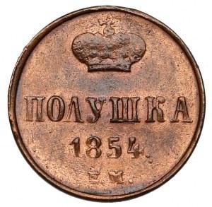 Rosja, Mikołaj I, Połuszka 1854 EM