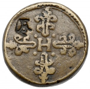 France, Monetary weight - 13,9 g.