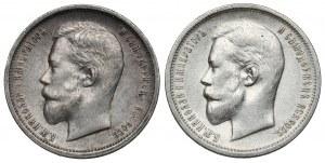 Rosja, Mikołaj II, 50 kopiejek 1912-1913, zestaw (2szt)