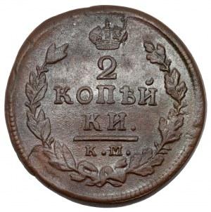 Rosja, Aleksander I, 2 kopiejki 1816 AM, Suzun