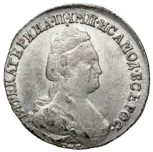 Rosja, Katarzyna II, 15 kopiejek 1784, Petersburg