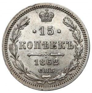 Rosja, Aleksander II, 15 kopiejek 1862 MH, Petersburg