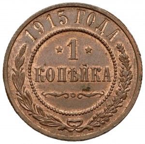 Rosja, Mikołaj II, 1 kopiejka 1915, Petersburg