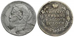 Rosja, Fałszerstwa rubla z epoki (2szt)