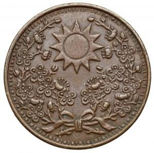 China, 1 cent 1929