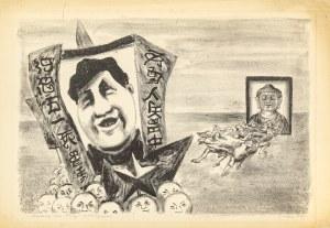 Kraupe - Świderska Janina, Nadchodzą nowe Chiny, 1949
