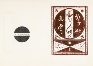 Kraupe - Świderska Janina, Przebudzenie, 1971