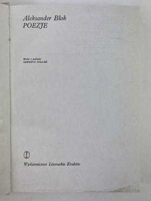Błok Aleksander, Poezje [wydanie dwujęzyczne]
