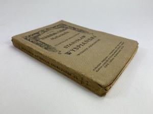 Brzozowski Stanisław, Stanisław Wyspiański (wydanie pośmiertne)