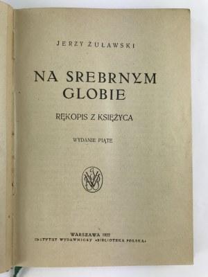Żuławski Jerzy, Na Srebrnym globie. Rękopis z Księżyca