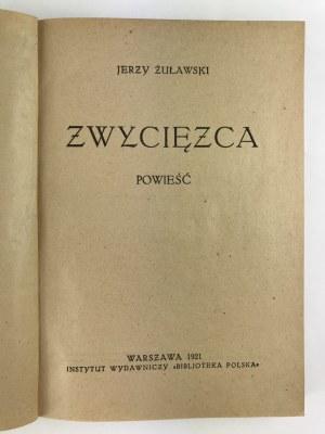 Żuławski Jerzy, Zwycięzca