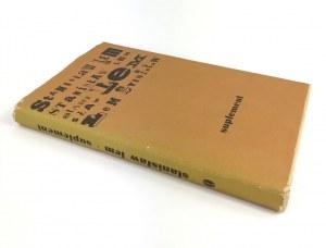 Lem Stanisław Suplement [Wydanie I]