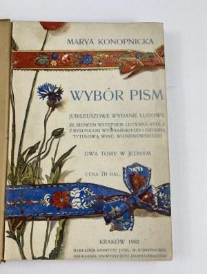 [Wyspiański] Konopnicka Maria Wybór pism [ex libris Kazimierza Nitscha]