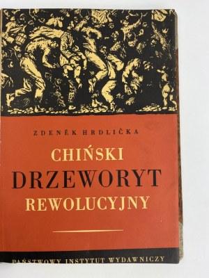 Hrdlicka Zdenek, Chiński drzeworyt rewolucyjny