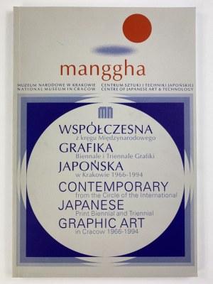 [Katalog wystawy] Współczesna grafika japońska z kręgu Międzynarodowego Biennale i Triennale Grafiki w Krakowie