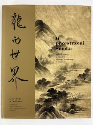 [Katalog wystawy] W przestrzeni smoka. Sztuka chińska w zbiorach Muzeum Narodowego w Krakowie