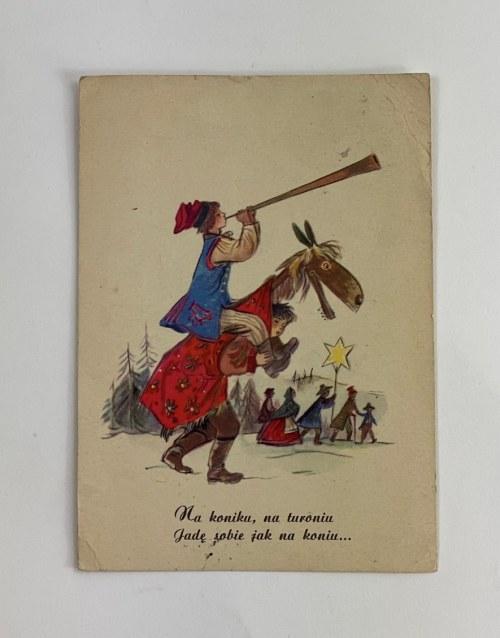 [Szancer!] Karta pocztowa z ilustracją Jana Marcina Szancera