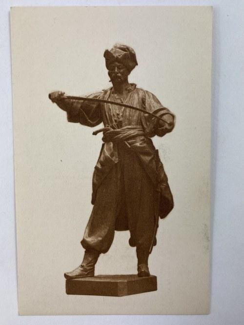 Karta pocztowa Zaporożec Rotograwiura Muzeum Narodowe w Krakowie