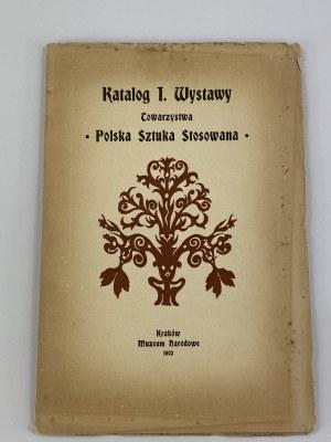 Katalog I Wystawy Towarzystwa Polska Sztuka Stosowana