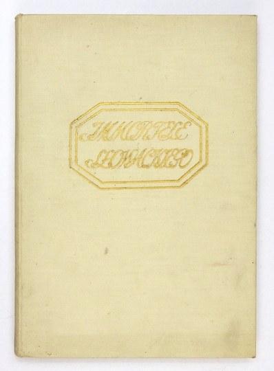 [SŁOWACKI Juliusz]. Immortele Słowackiego. Rysunki F[erdynanda] Ruszczyca. Wilno 1910. Nakł. Księg. J. Zawadzkiego....