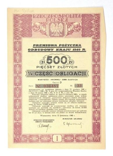PREMJOWAPożyczka Odbudowy Kraju. 500 zł. pięćset złotych. 1/4 część obligacji wartości imiennej 2....