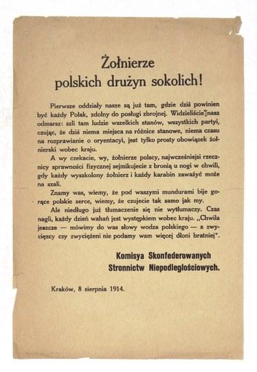 ŻOŁNIERZE polskich drużyn sokolich! Pierwsze oddziały nasze są już tam, gdzie dziś powinien być każdy Polak, zdolny do p...