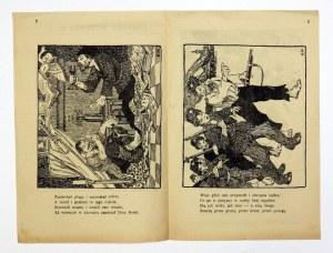 Gazetka z wojny polsko-bolszewickiej z 4 litografiami K. Homolacsa. 1920.
