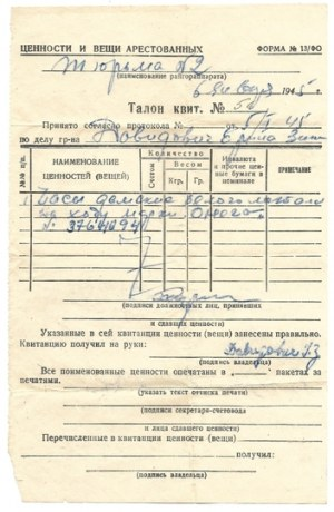 [NKWDw Krasnodonie (obecnie Sorokine) na Ukrainie]. Trzy drobne dokumenty dotyczące zwolnienia Iriny (Ireny?...