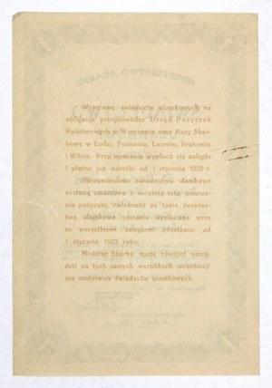 ŚWIADECTWOułamkowe [...] na 5% Państwową Pożyczkę Konwersyjną z roku 1924 w kwocie 1 złotego [...].