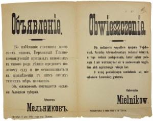 1914. Najcięższe kary dla pijanych wojskowych.