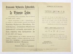 1916. Przedwyborczy apel do ludności żydowskiej Warszawy